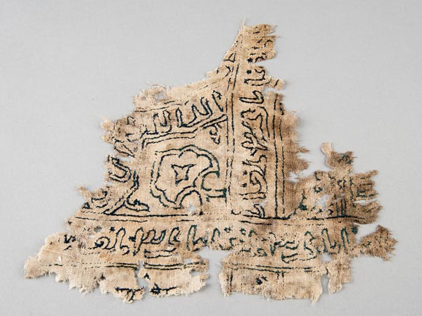 textiles with inscriptions in iraqi culture during the early islamic period In england, during the later years of the 13th century and the early years of the 14th century, a distinctive and influential style developed known as _____ apprenticeship artist learn their skills through a(n) _______ system.